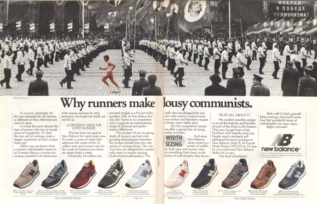 nb-communist-july-1984